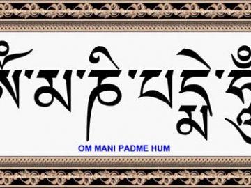 09_Om_Mani_Padme_Hum_02