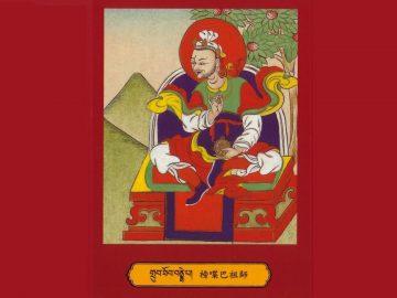 GK31-Bhendepa