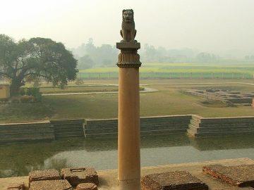 1200px-Ashoka_pillar_at_Vaishali,_Bihar,_India